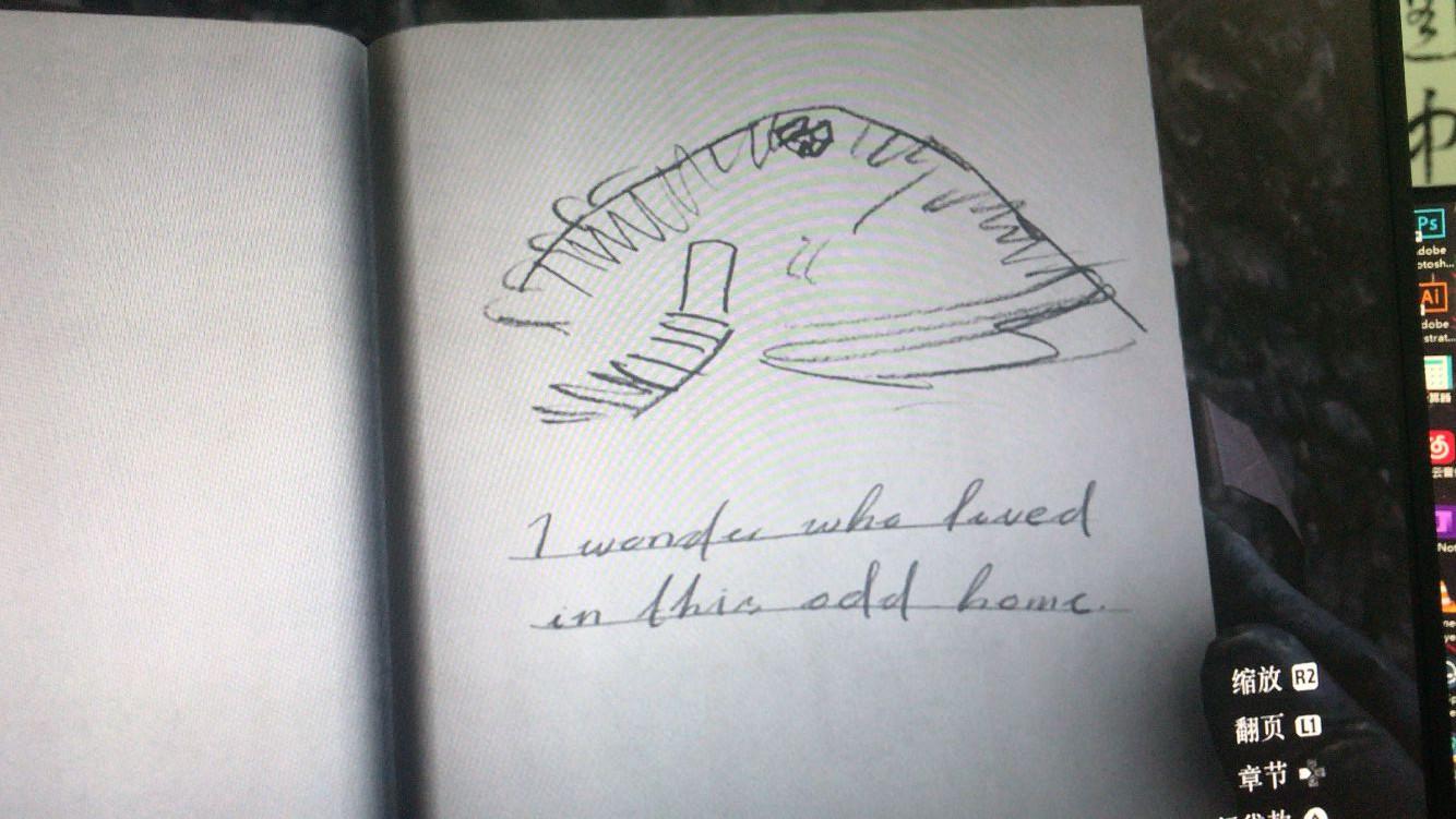 约翰马斯顿的手笔